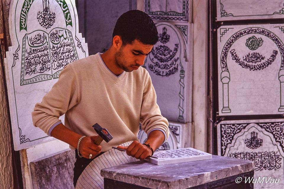 023-Marokko_Fes_Souk